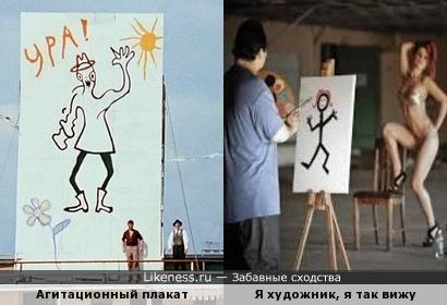 Я хочу Вас спросить, как художник — художника: Вы рисовать умеете?
