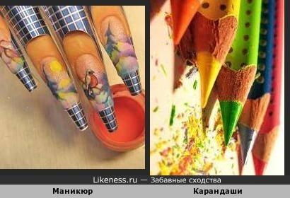 Нарисуй пальчиками