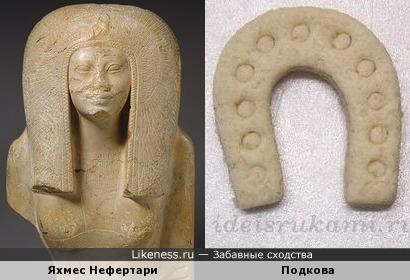 Фрагмент статуи Яхмес Нефертари и подкова
