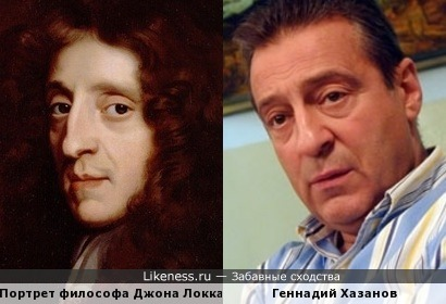 Портрет философа Джона Локка и Геннадий Хазанов