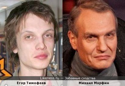 Егор Тимофеев и Михаил Марфин