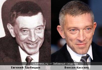 Евгений Трубицын и Венсан Кассель