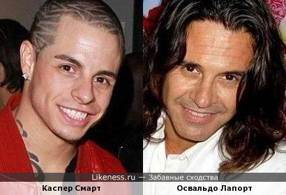 Каспер Смарт и Освальдо Лапорт