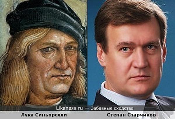 Лука Синьорелли и Степан Старчиков