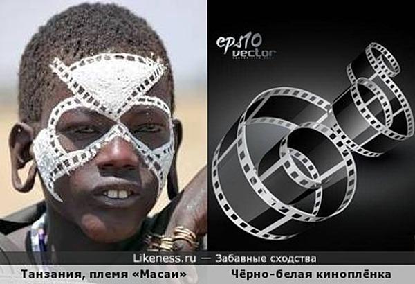 Раскраска на лице воина-масаи похожа на киноплёнку