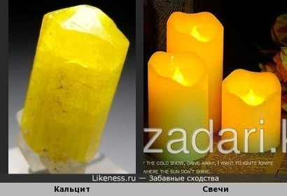 Свеча из кальцита