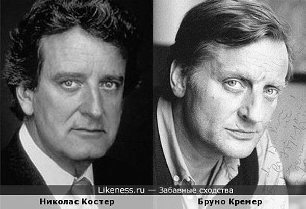 Николас Костер и Бруно Кремер
