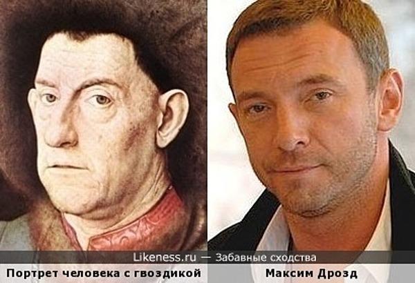 Портрет человека с гвоздикой кисти Яна Ван Эйка напоминает Максима Дрозда