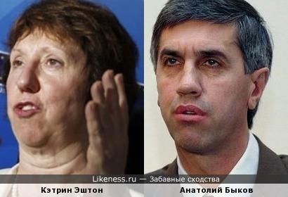 Кэтрин Эштон и Анатолий Быков