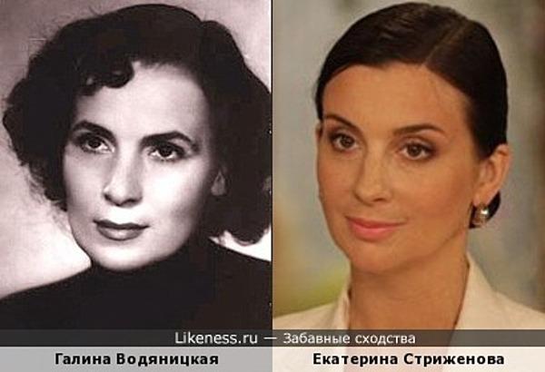 Галина Водяницкая и Екатерина Стриженова