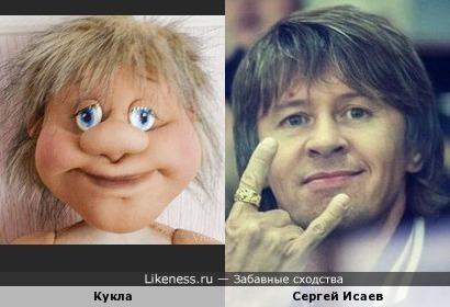 Эта кукла напомнила Сергея Исаева