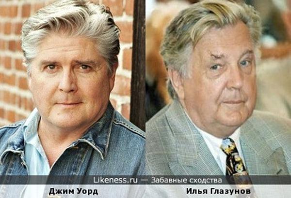 Джим Уорд и Илья Глазунов