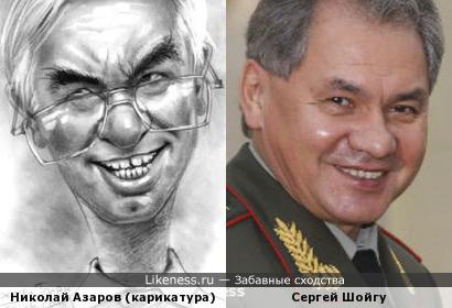 Карикатура на Николая Азарова и Сергей Шойгу