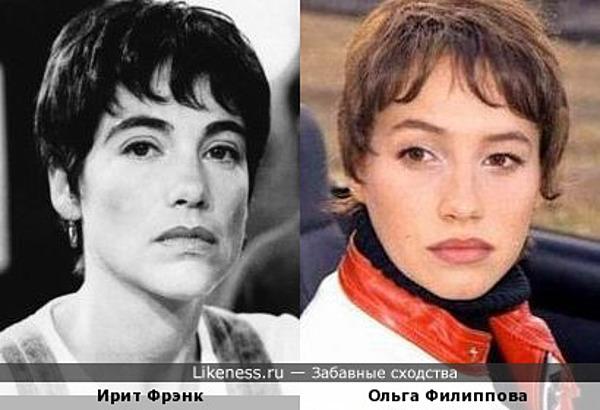 Ирит Фрэнк и Ольга Филиппова