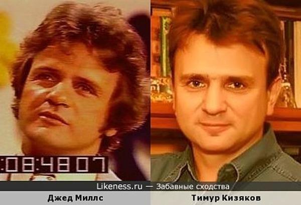 Джед Миллс и Тимур Кизяков