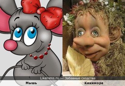 Эта милая мышка похожа на куклу Кикимору