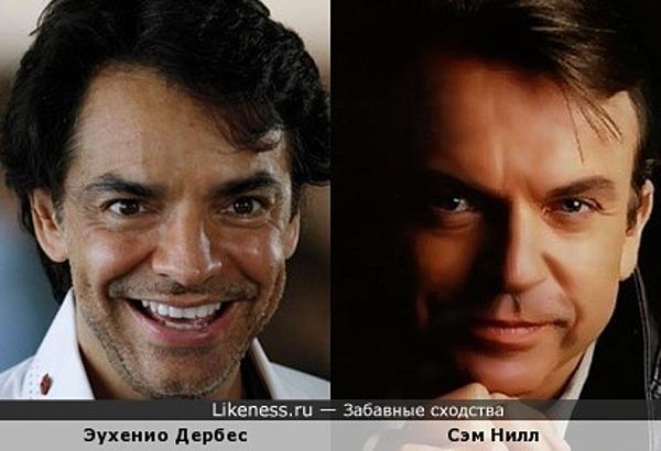 Эухенио Дербес и Сэм Нилл