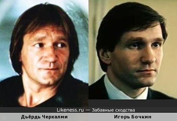 Дьёрдь Черхалми и Игорь Бочкин