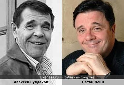 Алексей Булдаков и Натан Лейн