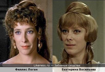 Филлис Логан и Екатерина Васильева