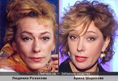 Людмила Розанова и Арина Шарапова