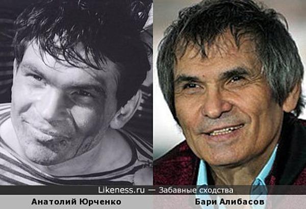 Анатолий Юрченко и Бари Алибасов