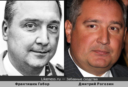 Франтишек Габор и Дмитрий Рогозин