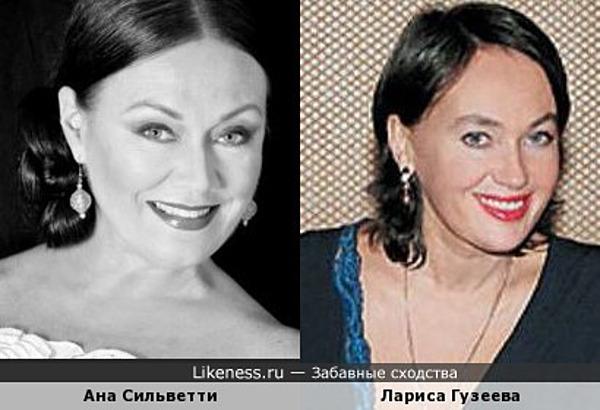 Ана Сильветти напомнила Ларису Гузееву