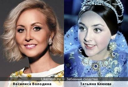 Василиса Володина и Татьяна Клюева