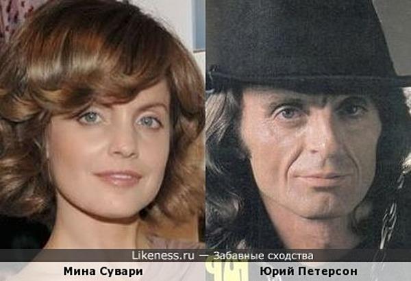 Мина Сувари и Юрий Петерсон
