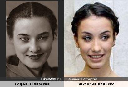Софья Пилявская и Виктория Дайнеко