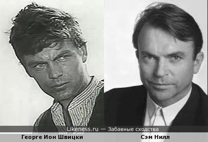 Георге Ион Швицки и Сэм Нилл