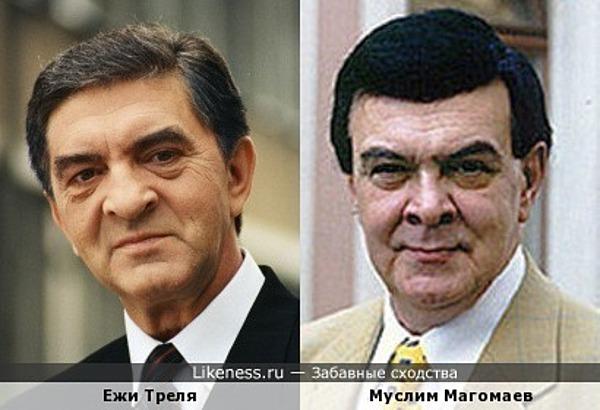 Ежи Треля и Муслим Магомаев