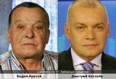 Вадим Алисов и Дмитрий Киселёв