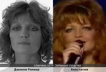 Дженни Ранэйкр и Анастасия