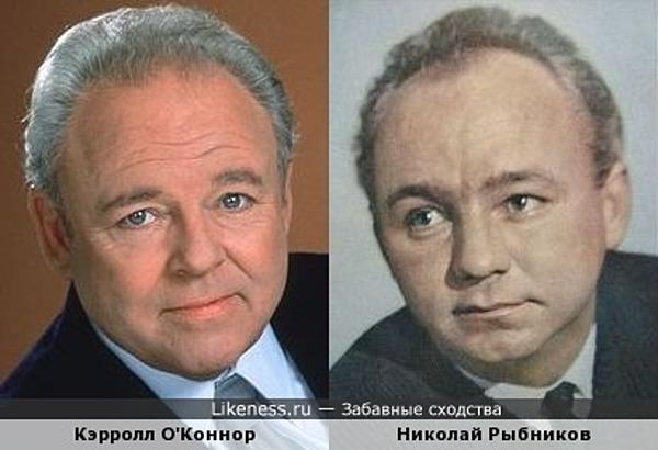 Кэрролл О'Коннор и Николай Рыбников