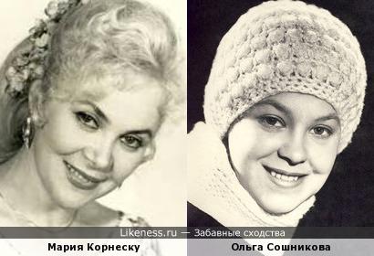 Мария Корнеску и Ольга Сошникова