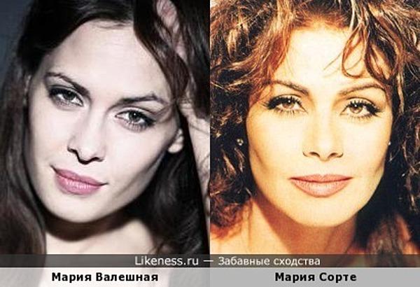 Мария Валешная и Мария Сорте