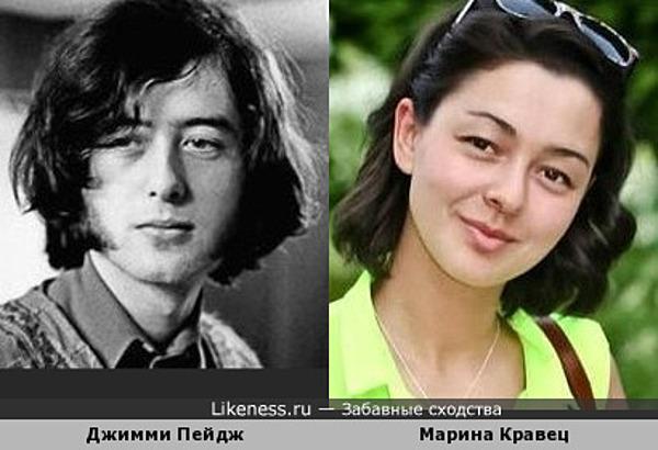 Джимми Пейдж и Марина Кравец
