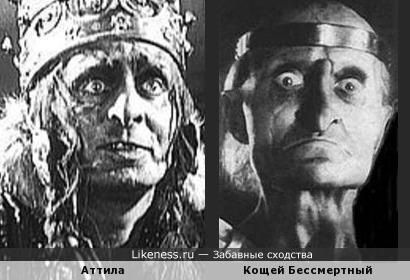 Аттила (Рудольф Клайн-Рогге) и Кощей Бессмертный (Георгий Милляр)