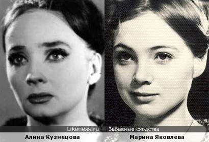 Алина Кузнецова и Марина Яковлева