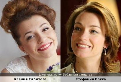 Ксения Сябитова и Стефания Рокка