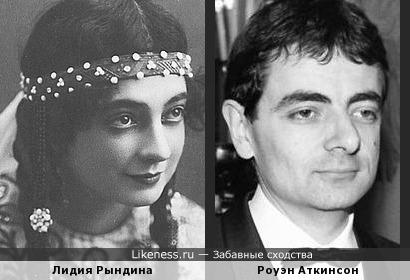 Лидия Рындина и Роуэн Аткинсон