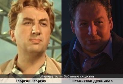 Георгий Георгиу и Станислав Дужников