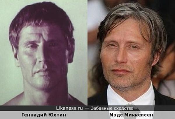Геннадий Юхтин и Мэдс Миккелсен