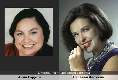 Анна Гордон и Наталья Фатеева