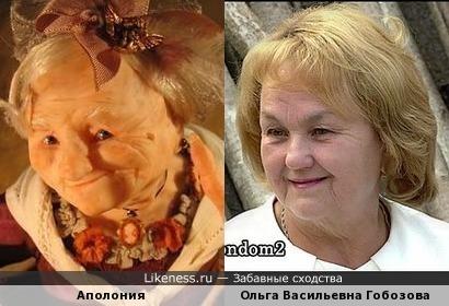 Эта кукла похожа на Ольгу Васильевну Гобозову