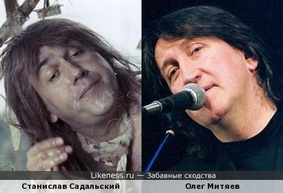 Станислав Садальский на этом фото напомнил Олега Митяева