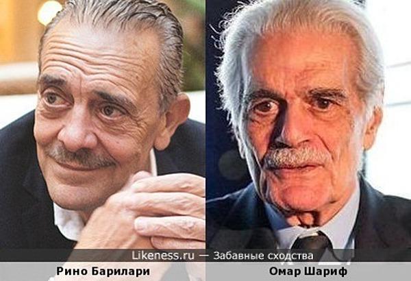 Рино Барилари и Омар Шариф