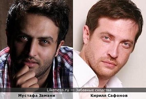 Мустафа Замани и Кирилл Сафонов
